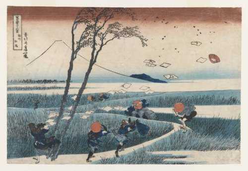 Yejiri Station Province of Suruga - Katsushika Hokusai, Brooklyn Museum (wiki com)